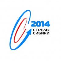 Чемпионат СФО